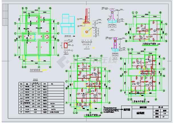 某地区新农村房屋设计建筑结构施工图