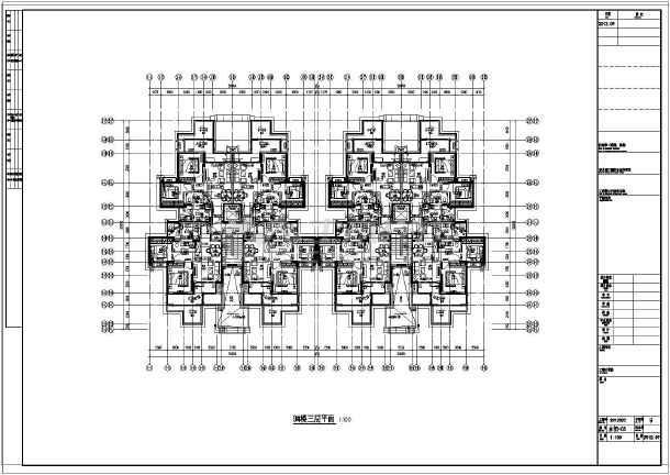 【重庆】某多层住宅楼给排水设计图-图1