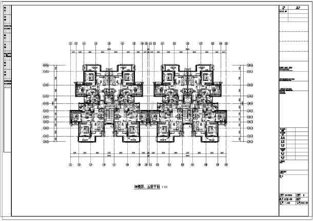 【重庆】某多层住宅楼给排水设计图-图2