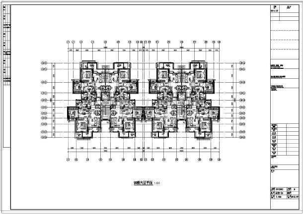 【重庆】某多层住宅楼给排水设计图-图3