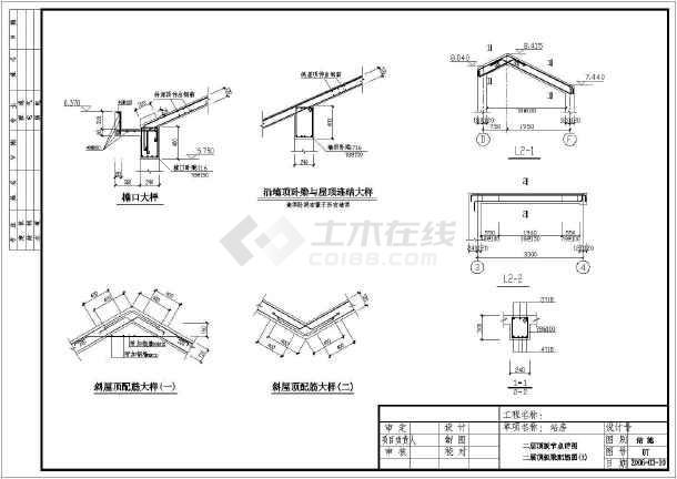 两层坡顶公共工作间房屋砖混结构施工cad方案图图片3