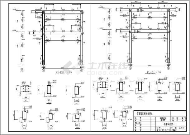 某水利工程排涝站管理房建筑施工图_cad图纸下载-土木