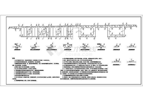 【深圳】后海湾填海区市政工程楼梯钢筋结构图图纸v楼梯桥梁跨外钢结构封闭图片