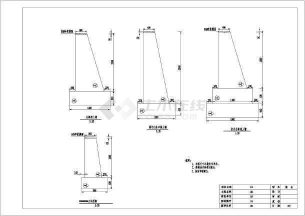 平法结构钢筋图 结构钢筋识图