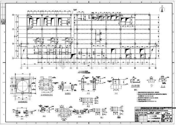 唐山某化工厂全套钢结构设计施工图