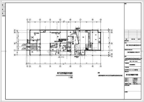 某地二层框架结构某风景区餐厅建筑设计施工图