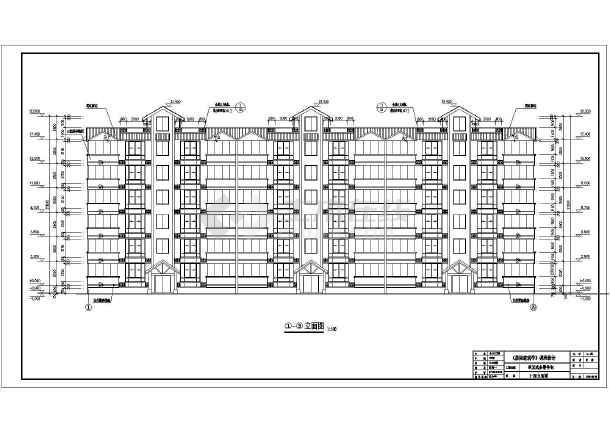 某地多层砖混结构住宅楼建筑学课程设计-图1