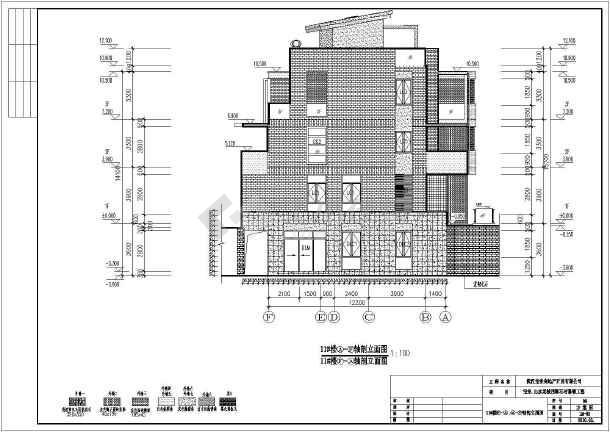 武汉某工程石材幕墙结构设计施工图纸