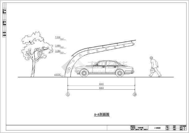 某地区汽车停车棚钢结构设计施工图纸图片