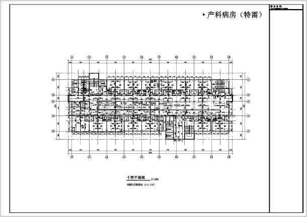 施工图建筑框架结构施工图一榀框架结构施工图某商城框架结构施工图