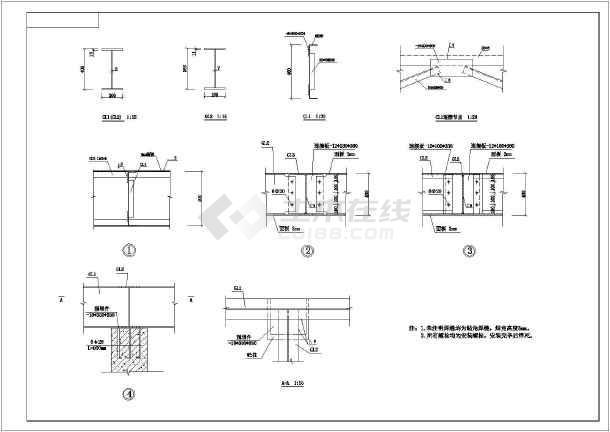 某地房屋单层屋面钢架结构设计施工图