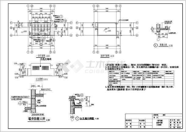 某地单层砌体结构公厕建筑设计和结构设计施工图