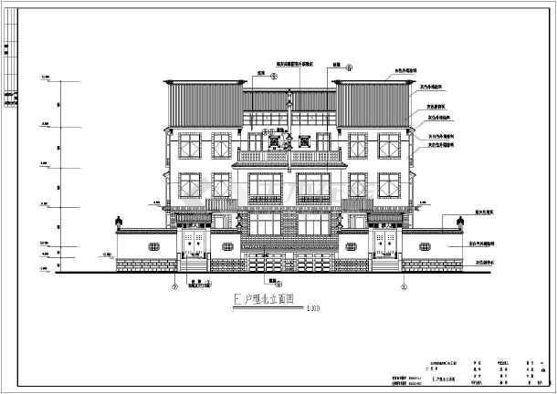 北京某地三层中式别墅建筑设计方案图_cad图纸下载
