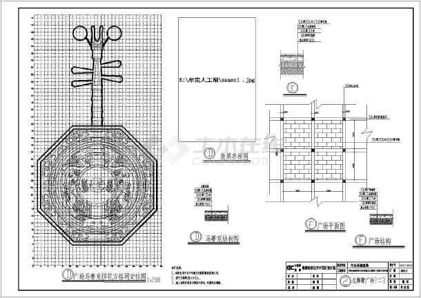 总平面图,尺寸标注图,坐标图,网格图,竖向图以各个节点,景观小品详图