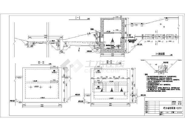 处图纸集水池及消井的初步设计_cad图纸下城漫规划工程一品图片