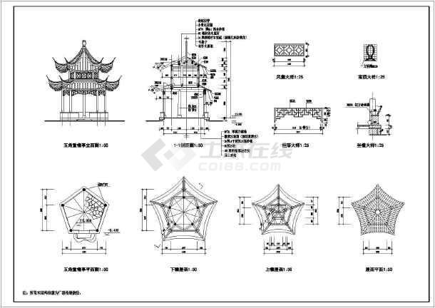某建筑工程方案多种v方案图纸图纸钓鱼汇总凉亭要塞小屋图片