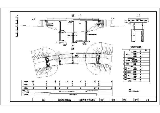 图纸 路桥图纸 桥梁桥涵 桥梁工程设计图 某三座中桥的混凝土梁桥详尽