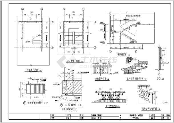 某两层框架别墅建筑、结构设计施工图_cad图2007版cad镜像怎图片