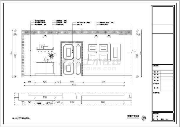 三室一厅装修设计图 【宁波】高端法式社区现代三居室装修施工图