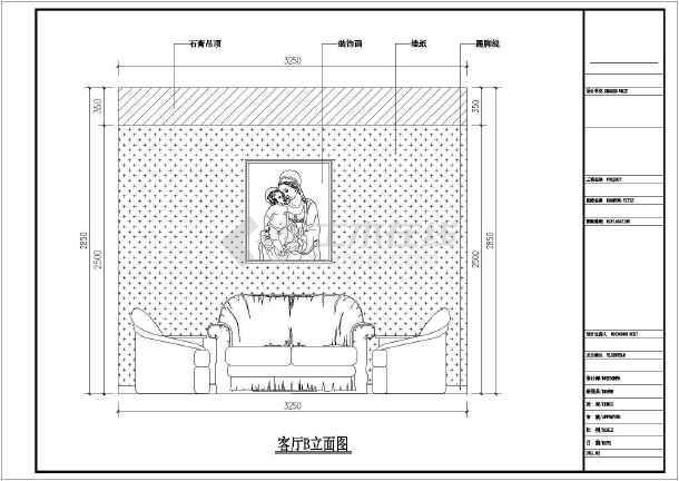【重庆】简洁现代风格两居室样板房装修图(含图纸十字绣蝴蝶格子图片