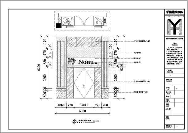 乐清虹桥170平方装修设计图