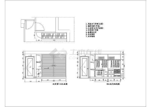某地现代中式家装130平方风格平面设计图纸f205轴承图纸图片