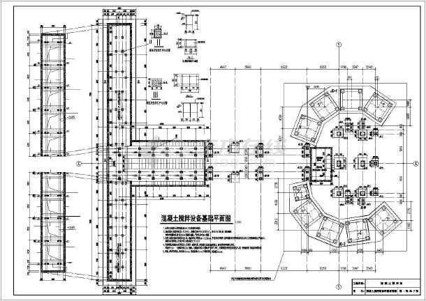 混凝土搅拌站基础图纸施工图_cad土建下载压盖填料cad图图片