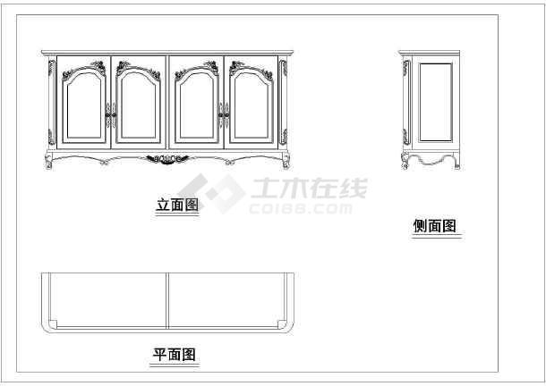 欧式风格室内装饰装修实木家具矮柜cad图集图片