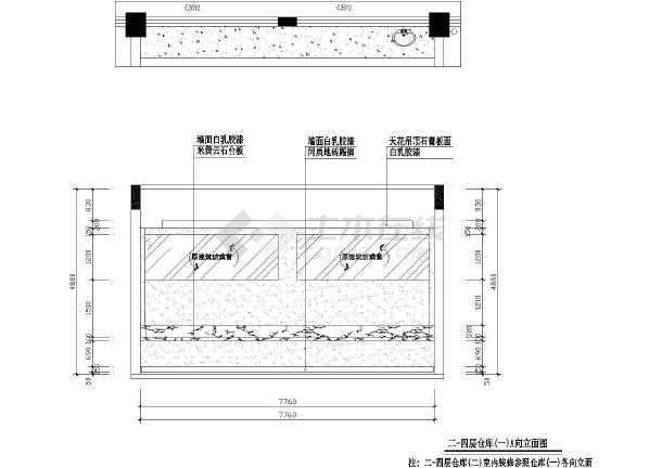 全套装修施工图 建筑布置 给排水设计 电气布置,一应俱全!