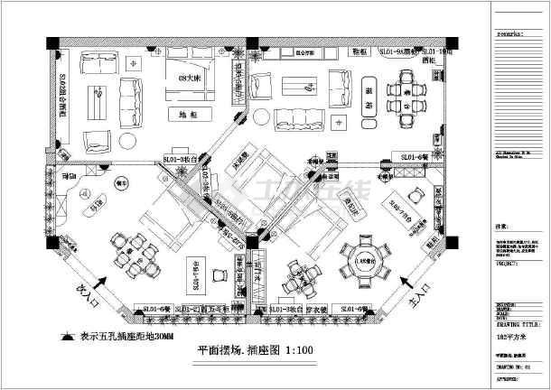 某地区材料专卖店装修设计图纸(含家具说明)法国3d设计软件图片