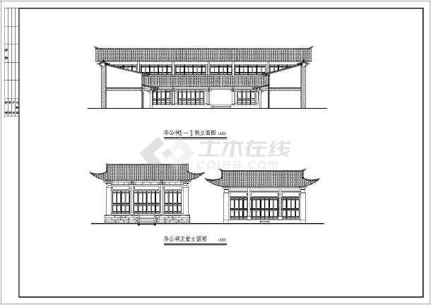 某地小型图纸庙宇整修设计施工古建钢铁侠核反应堆图纸图片