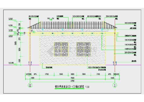 某钢结构中式候车亭建筑尺寸图纸1晒图:图纸1不对图片