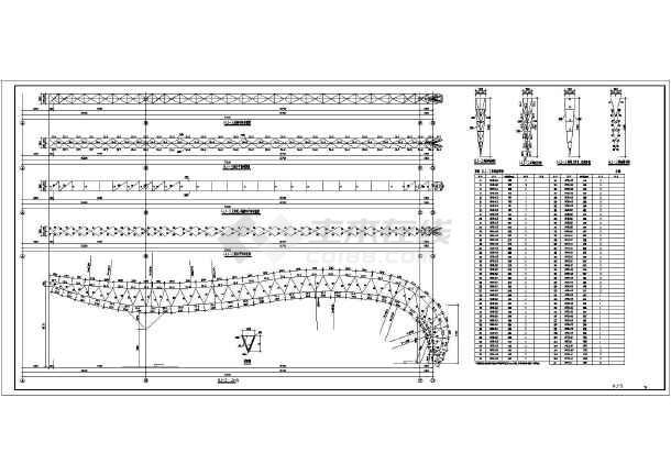 某地车站钢结构雨棚结构设计施工图
