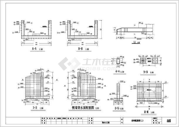 结构混凝土采用c25砼,垫层混凝土采用c10砼.挡墙段采用浆石.