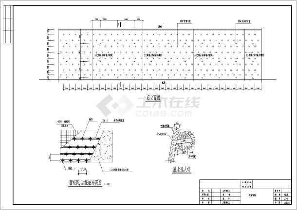某地10米土钉锚杆护坡结构设计施工图