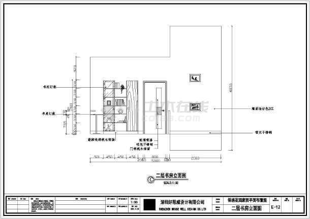 施工图家居装饰设计家居装饰设计图家居装饰酒柜设计图家居装饰水电图
