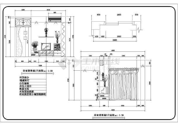 室内平面布局图,室内材质铺贴图,室内天花吊顶图,阳台,客厅,餐厅,厨房