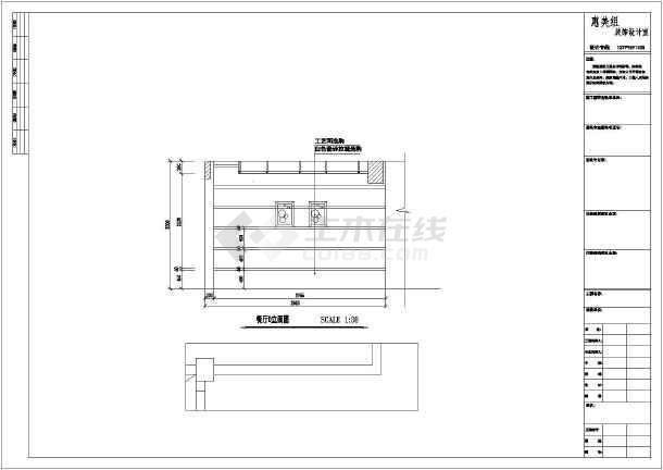 包括:平面原始结构图,平面布置图,吊顶布置图,墙体定位图,吊顶定位图