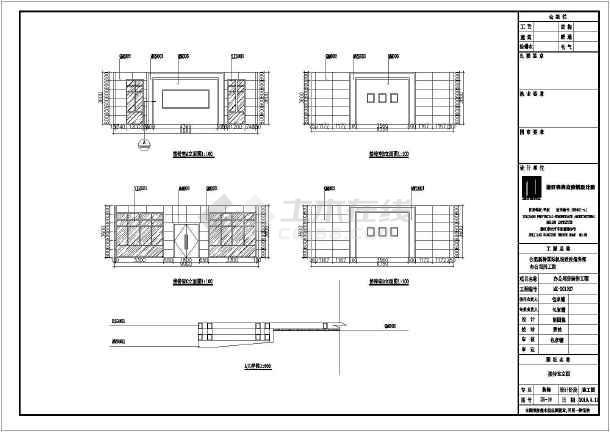 新桥机场一层框架结构办公楼室内装修图设计
