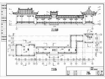 仿古建筑设计图