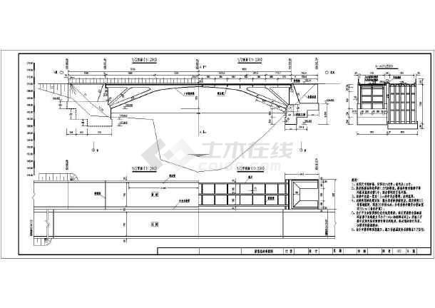 某概念28米跨图纸架拱桥v概念设计图_cad桁架图纸规范会审公路图片