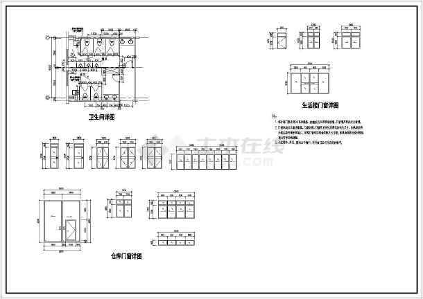 某地仓库彩钢房建筑结构施工图_cad图纸下载-土木在线