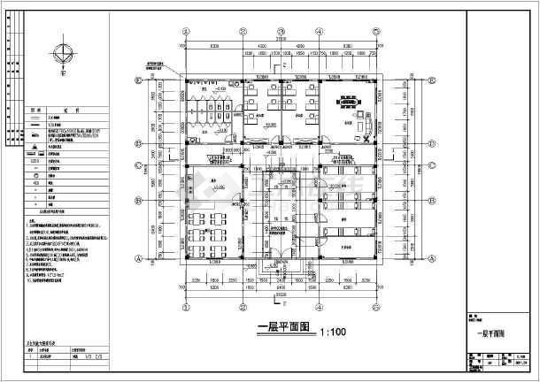某别墅全套设计施工图(含建筑图和结构图)