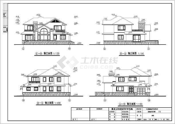 二层中式别墅建筑施工图,含效果图-图1