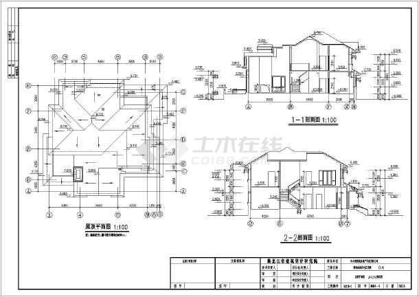 二层中式别墅建筑施工图,含效果图-图3