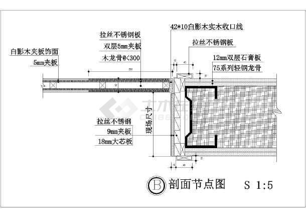 全隐框玻璃幕墙工程电工v工程图纸cad图纸_ca看节点全套技巧图片