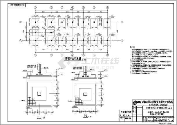 房屋基础平面结构施工cad图