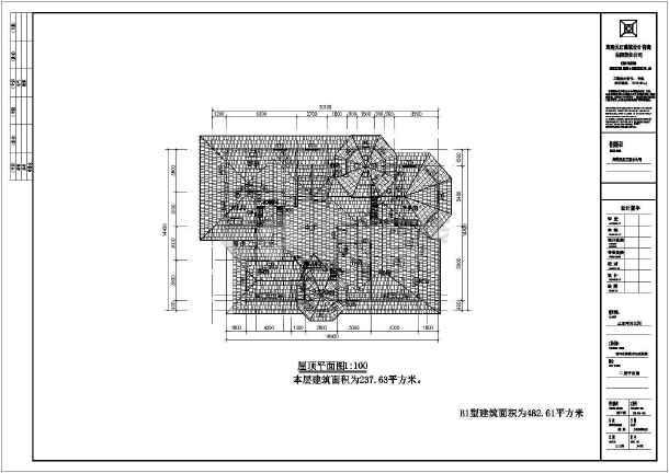 某地区两层居住别墅建筑施工设计图