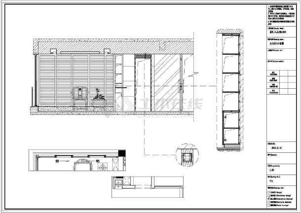 总经理办公室立面图_68平方小型商用空间办公室室内装修图纸含效果图_cad图纸下载 ...