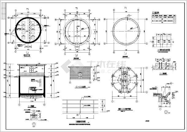 集水井详图CADv详图全套(图纸)设计图浴池大众图片